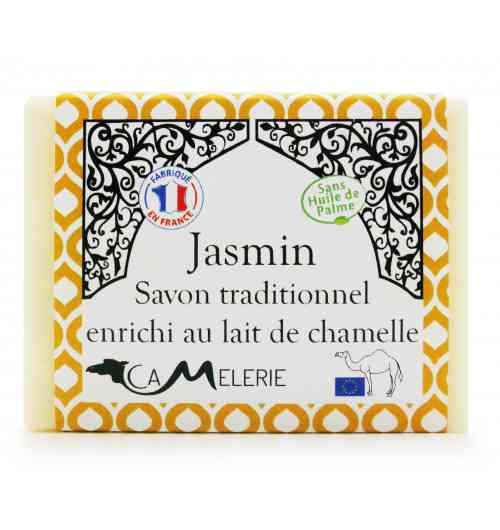 Camelmilk soap - 26 different recipes made from camel milk, white gold from Eastern countries. Different noble and natural products enhance the exceptional qualities naturally offered by our animals
